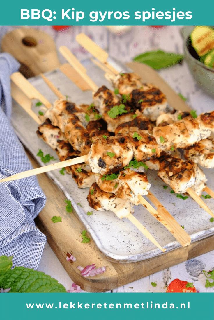 Kip gyros recept voor op de bbq. Dit Griekse recept is makkelijk om te maken en de kruidenmix is zalig!